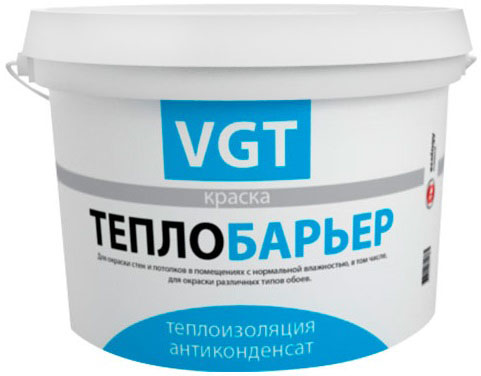 ВГТ ВД-АК-1180 ТеплоБарьер краска по металлу теплоизоляционная силиконизированная (9 л) белая