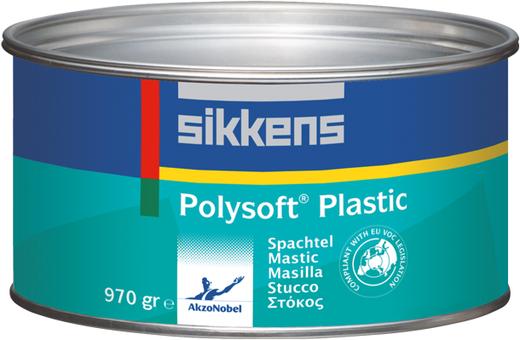 Sikkens Polysoft Plactic шпатлевка для небольшого локального ремонта по пластику (1 кг) темно-серая