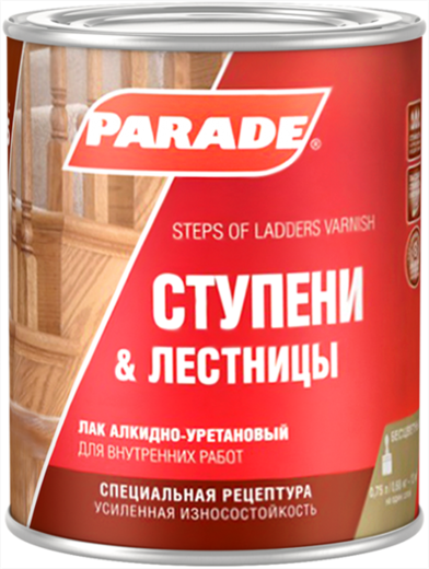 Parade L15 Ступени & Лестницы лак алкидно-уретановый (2.5 л) полуматовый