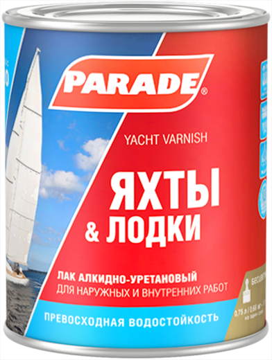 Parade L20 Яхты & Лодки лак алкидно-уретановый (10 л) глянцевый