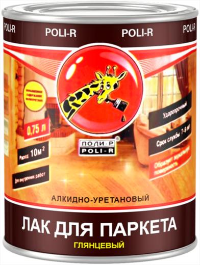 Поли-Р лак для паркета алкидно-уретановый (7.5 л) глянцевый
