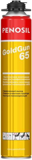 Penosil GoldGun 65 пистолетная монтажная пена для профессионалов (875 мл) пистолетная летняя