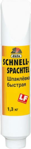 Шпаклевка Dufa Schnell-spachtel быстрая 1.3 кг