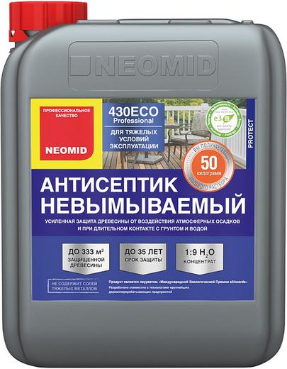 Неомид 430 Eco антисептик-консервант невымываемый (1 кг) зеленый