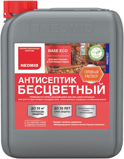 Антисептик Неомид Base eco бесцветный деревозащитный глубокопроникающий 30 л