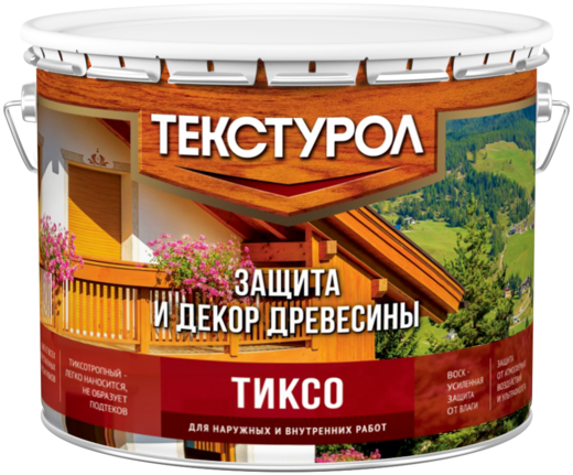 Текстурол Тиксо защита и декор древесины (10 л) калужница