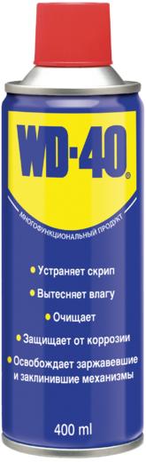WD-40 многофункциональный продукт средство универсальное (400 мл)