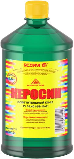 Ясхим КО-25 керосин осветительный (500 мл стекло)