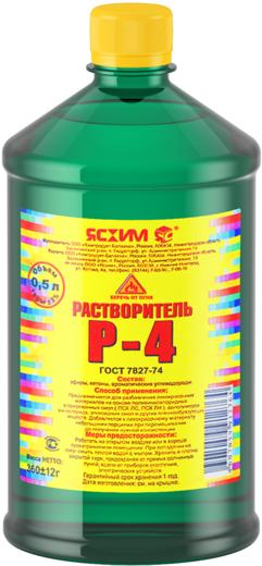 Ясхим Р-4 растворитель (5 л)