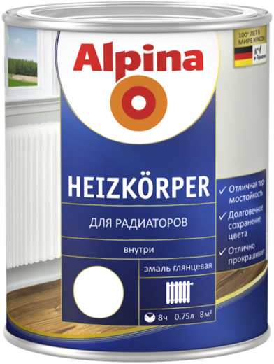 Alpina Heizkorper эмаль для радиаторов