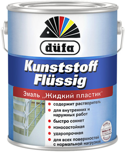 Dufa Kunststoff Flussig эмаль жидкий пластик (2.5 л) серебристо-серая