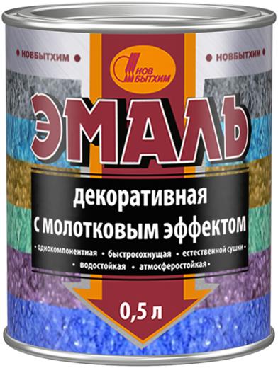 Новбытхим эмаль декоративная с молотковым эффектом (500 мл) коричневая молотковая