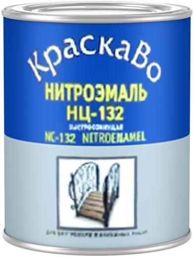 КраскаВо НЦ-132 П эмаль пульверизаторная (1.7 кг) светло-серая