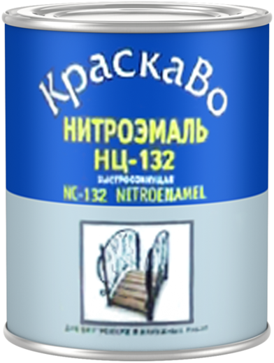 КраскаВо НЦ-132 П эмаль пульверизаторная
