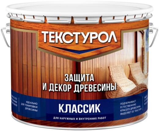 Защита Текстурол Классик и декор древесины 3 л гварнери орех