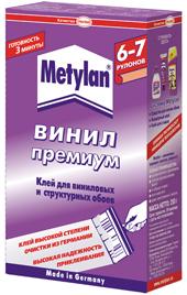 Метилан Винил Премиум без индикатора клей для виниловых и структурных обоев (200 г)