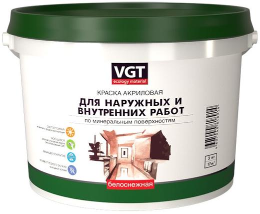 Акриловая для наружных и внутренних работ 1.5 кг белоснежная