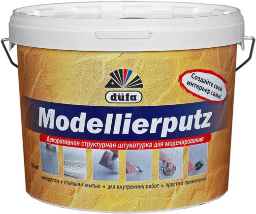 Штукатурка Dufa Modellierputz декоративная структурная для моделирования 18 кг