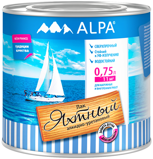 Лак Alpina Яхтный алкидно-уретановый 750 мл