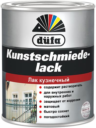 Лак Dufa Kunstschmiedelack кузнечный 750 мл