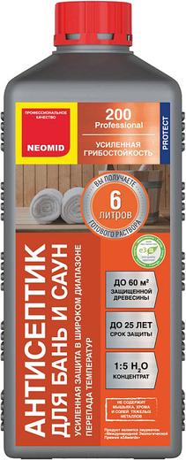 Неомид 200 антисептик для бань и саун