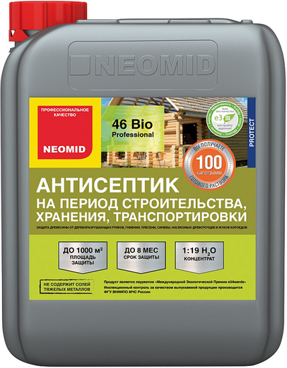 Неомид 46 Bio антисептик (5 л) бесцветный