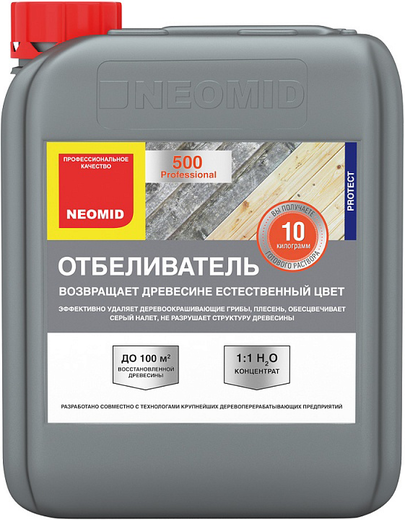 Неомид 500 отбеливатель древесины (1 кг) бесцветный