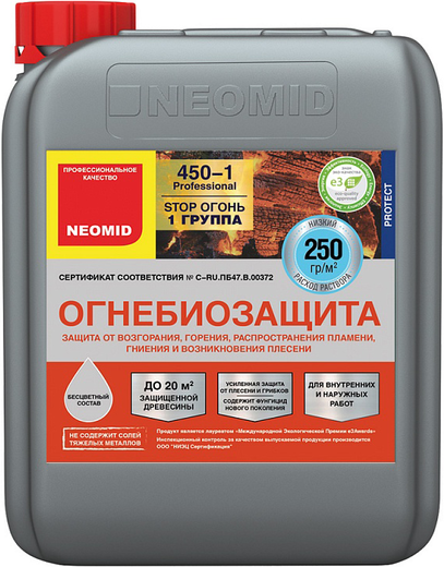Неомид 450-1 огнебиозащита от возгорания, горения, распространения пламени, гниения и возникновения плесени 200 кг бесцветная
