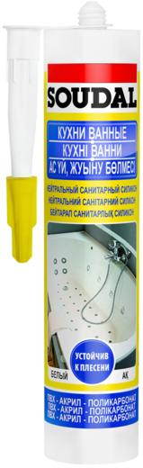 Soudal Кухни Ванные нейтральный санитарный силикон (280 мл) бесцветный
