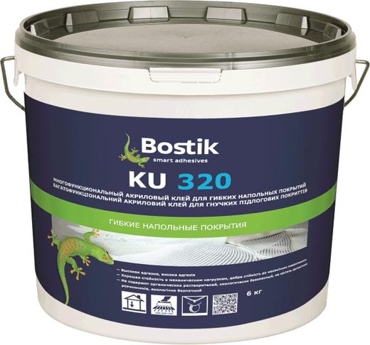Клей Bostik Ku 320 для напольных покрытий универсальный 20 кг