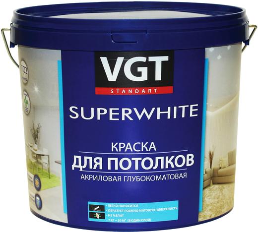 ВГТ ВД-АК-2180 Superwhite краска для потолков акриловая глубокоматовая (15 кг) супербелая