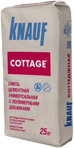Смесь Кнауф Коттеджная цементная универсальная с полимерными добавками 25 кг