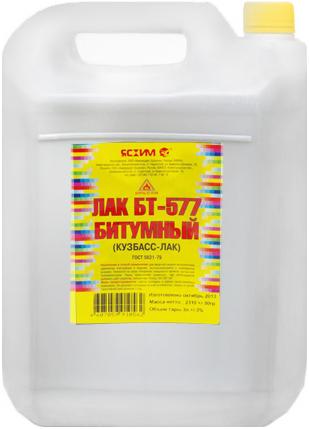 Ясхим БТ-577 Кузбасс-лак битумный 10 л