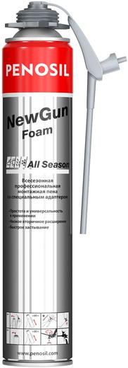 Newgun foam all season всесезонная со специальным адаптером 500 мл ручная/пистолетная