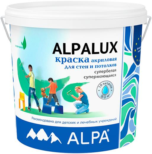 Alpa Alpalux краска акриловая для стен и потолков супербелая супермоющаяся