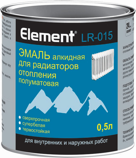 Alpa Element LR-015 эмаль алкидная для радиаторов отопления сверхпрочная термостойкая