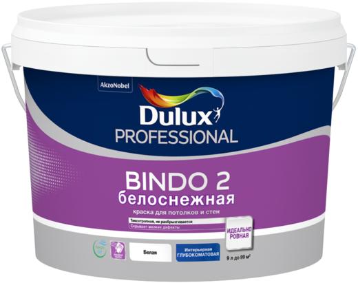Dulux Professional Bindo 2 Белоснежная краска для потолков и стен (9 л) ослепительно-белая