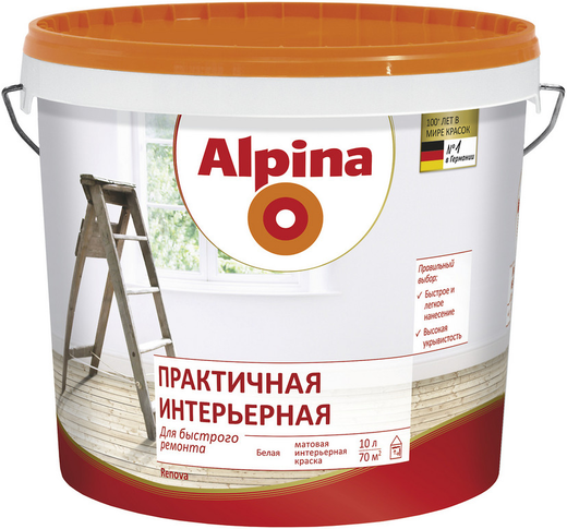 Alpina Практичная Интерьерная краска (10 л) белая