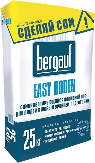 Bergauf Easy Boden самонивелирующийся наливной пол для людей с любым уровнем подготовки