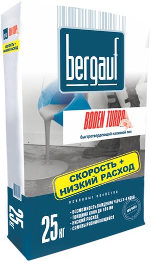 Bergauf Boden Turbo быстротвердеющий наливной пол
