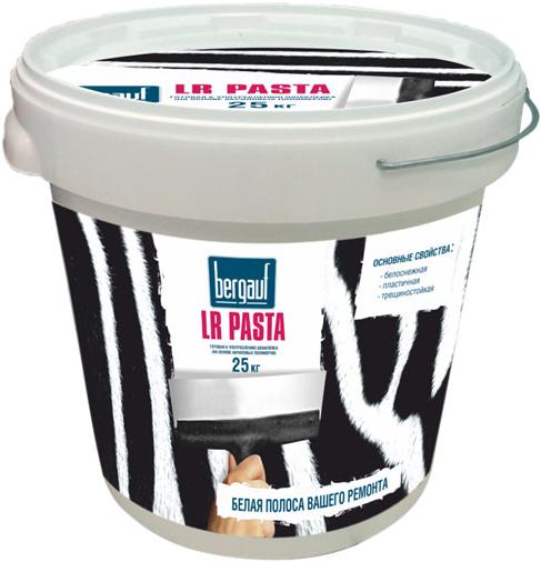 Bergauf LR Pasta готовая к употреблению шпаклевка на основе акриловых полимеров
