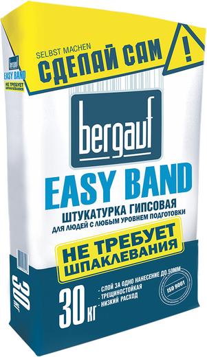 Easy band гипсовая для людей с любым уровнем подготовки 30 кг