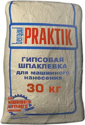 Bergauf Praktik гипсовая шпаклевка для машинного и ручного нанесения (30 кг)