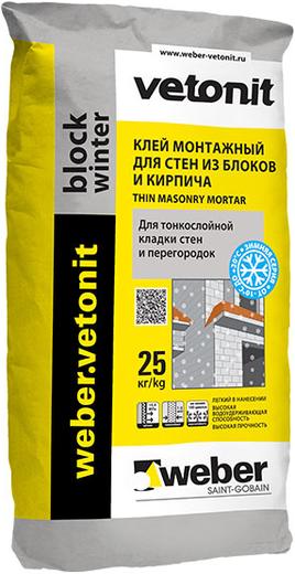 Вебер Ветонит Block Winter клей монтажный для стен из ячеистых блоков и кирпича (25 кг)