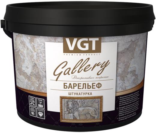 ВГТ Gallery Барельеф штукатурка фактурная с волокнами целлюлозы (6 кг)