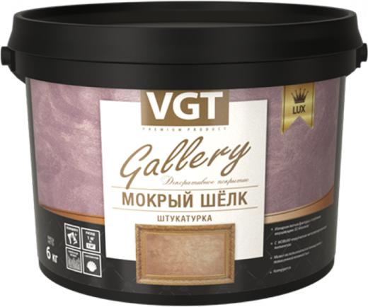 ВГТ Gallery Мокрый Шелк декоративная фактурная штукатурка покрытие