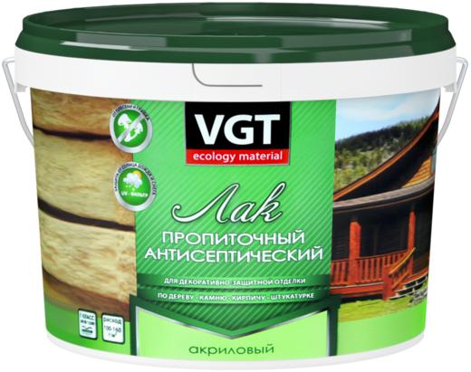 ВГТ лак акриловый пропиточный антисептический для дерева и камня (9 кг) бесцветный