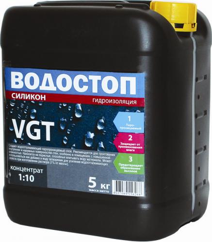 ВГТ Водостоп-Силикон Гидроизоляция грунт-концентрат (1 кг)