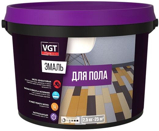 ВГТ ВД-АК-1179 эмаль для пола акриловая полуматовая (1 кг) супербелая