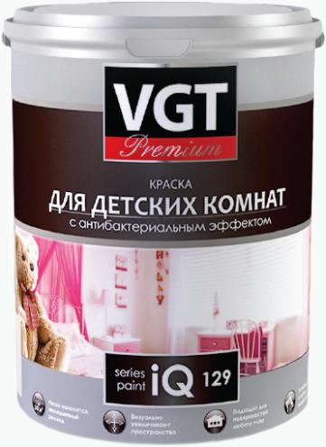ВГТ Premium iQ 129 краска для детских комнат (9 л) белая
